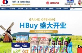 Chinees+kan+boodschappen+doen+bij+Hollandbuy
