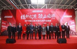 Grimme opent in China machinefabriek