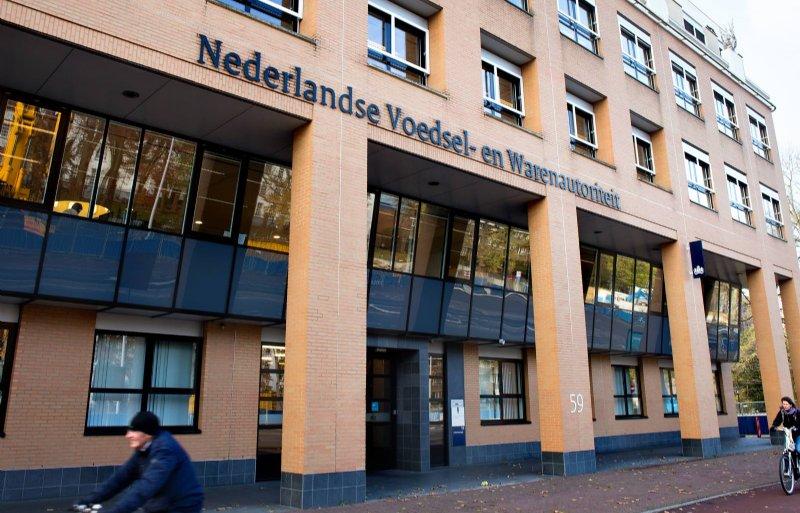 Het hoofdkantoor van de NVWA in Utrecht.