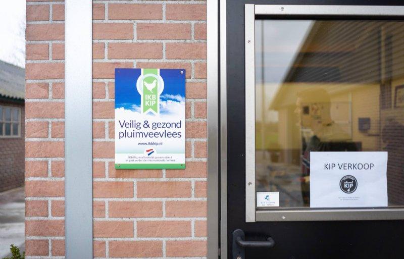 Erik van Veldhuisen verkoopt zelf kippenvlees.